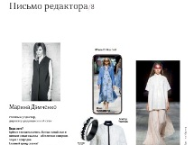 fashion_collection